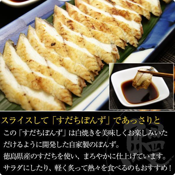 国産 うなぎ 白焼き 120-149g×1本 自家製ポンズ付き 素焼き 冷凍|kawaguchisuisan|03