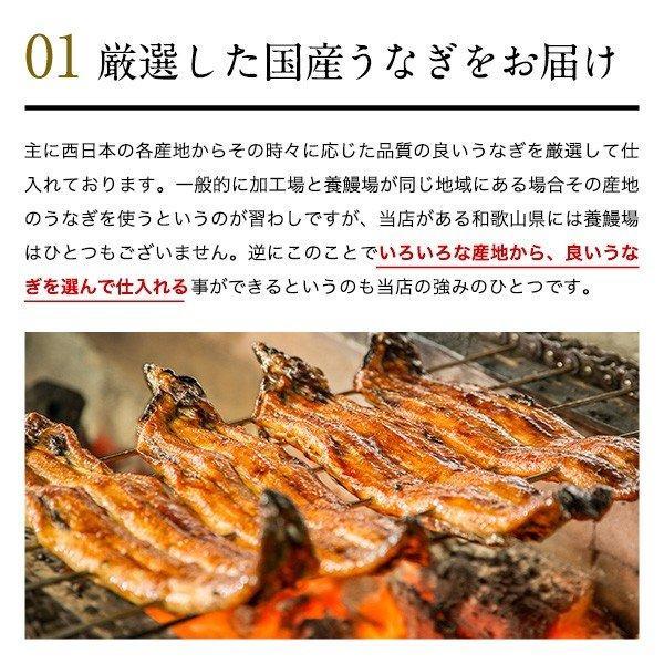 国産 うなぎ 白焼き 120-149g×1本 自家製ポンズ付き 素焼き 冷凍|kawaguchisuisan|04