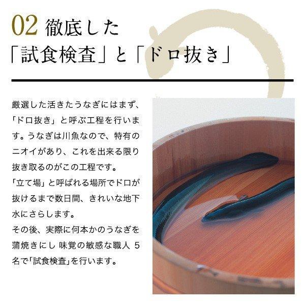 国産 うなぎ 白焼き 120-149g×1本 自家製ポンズ付き 素焼き 冷凍|kawaguchisuisan|05
