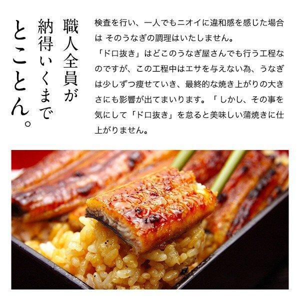 国産 うなぎ 白焼き 120-149g×1本 自家製ポンズ付き 素焼き 冷凍|kawaguchisuisan|06