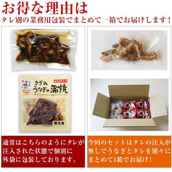 訳あり ひつまぶし 国産 きざみ うなぎ ミニ 10食セット(ウナギ 鰻 ワケアリ 訳アリ) kawaguchisuisan 02