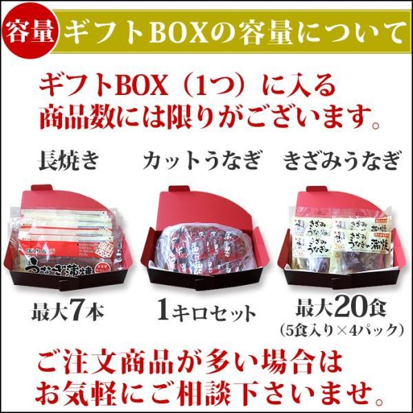 ※送料無料商品と一緒にご注文で送料かかりません。 当店オリジナルギフトボックス 化粧箱 ギフト プレゼント|kawaguchisuisan|02