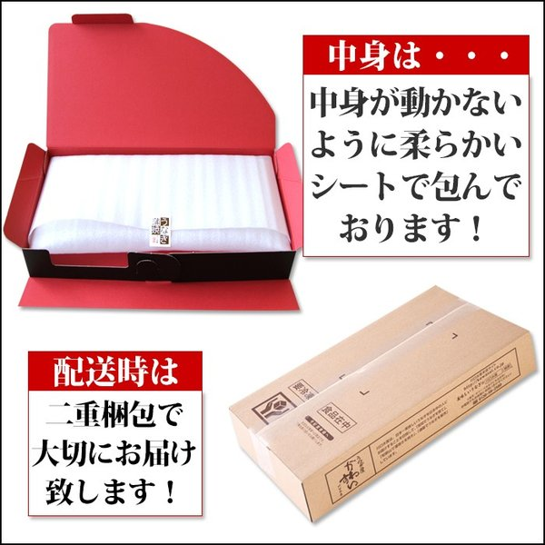 ※送料無料商品と一緒にご注文で送料かかりません。 当店オリジナルギフトボックス 化粧箱 ギフト プレゼント|kawaguchisuisan|03