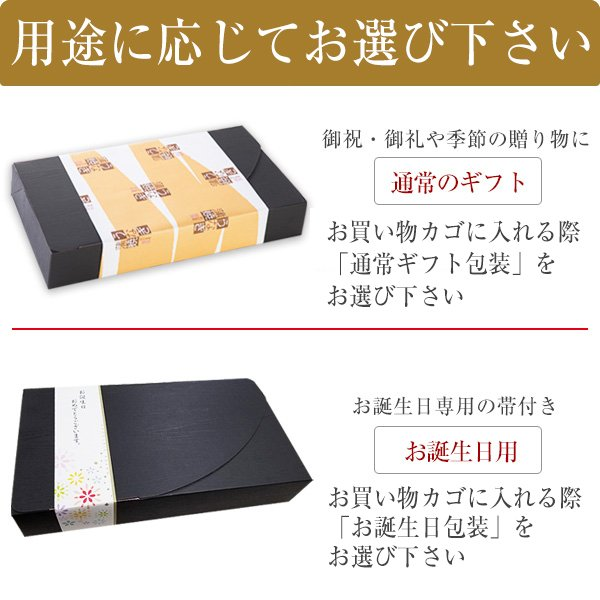 ※送料無料商品と一緒にご注文で送料かかりません。 当店オリジナルギフトボックス 化粧箱 ギフト プレゼント|kawaguchisuisan|05