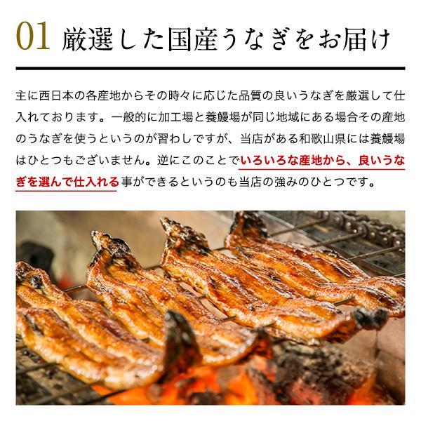 タイムセール 特大 国産 うなぎ 蒲焼き 170g×5本セット 鰻 ウナギ|kawaguchisuisan|05