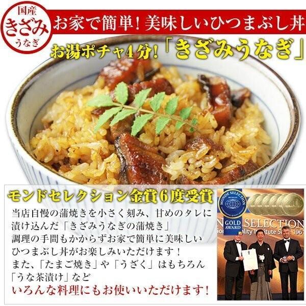 国産 うなぎ 蒲焼き 2種セット ウナギ ギフト お中元 御中元 プレゼント kawaguchisuisan 06