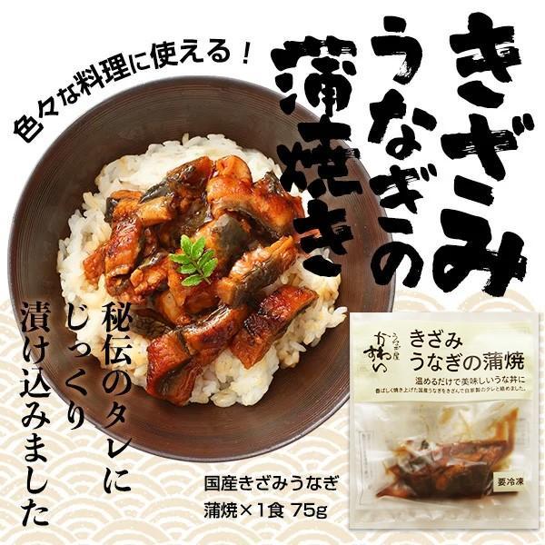 \今なら母の日用が選べる/国産 うなぎ 蒲焼き 3種お楽しみセット ウナギ 鰻 送料無料 プレゼント グルメ ギフト|kawaguchisuisan|06