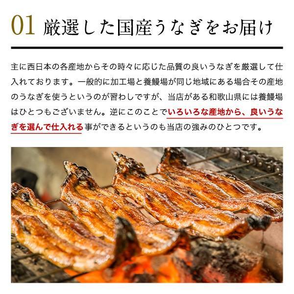 \今なら母の日用が選べる/国産 うなぎ 蒲焼き 3種お楽しみセット ウナギ 鰻 送料無料 プレゼント グルメ ギフト|kawaguchisuisan|07