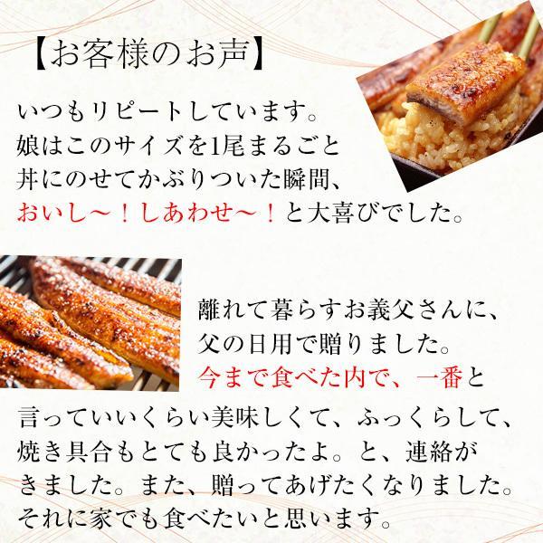 国産 うなぎ 蒲焼き 120g-149g×2本|kawaguchisuisan|04