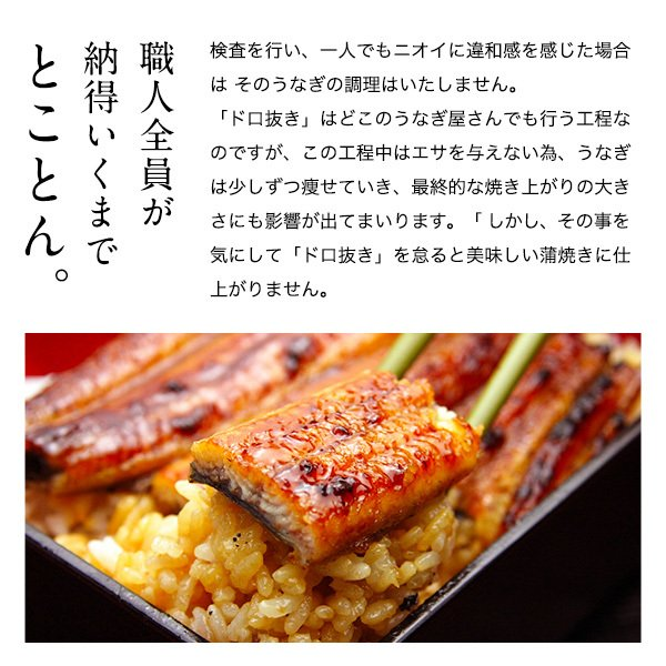 国産 うなぎ 蒲焼き 120g-149g×2本|kawaguchisuisan|08