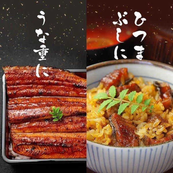 国産 うなぎ 蒲焼き 超特大サイズ 200g 2本セット ウナギ 鰻 送料無料|kawaguchisuisan|10