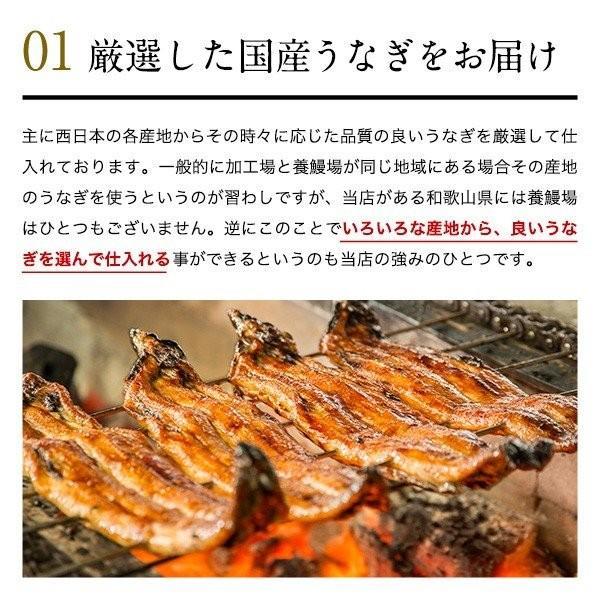 (訳あり わけあり)国産うなぎの蒲焼きカットミニ 1kgセット(うなぎ 鰻  ウナギ)|kawaguchisuisan|03