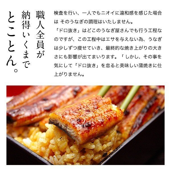 (訳あり わけあり)国産うなぎの蒲焼きカットミニ 1kgセット(うなぎ 鰻  ウナギ)|kawaguchisuisan|05