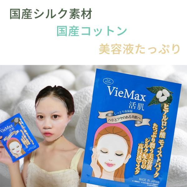 川井美研ヤフー店_freefacemask-h