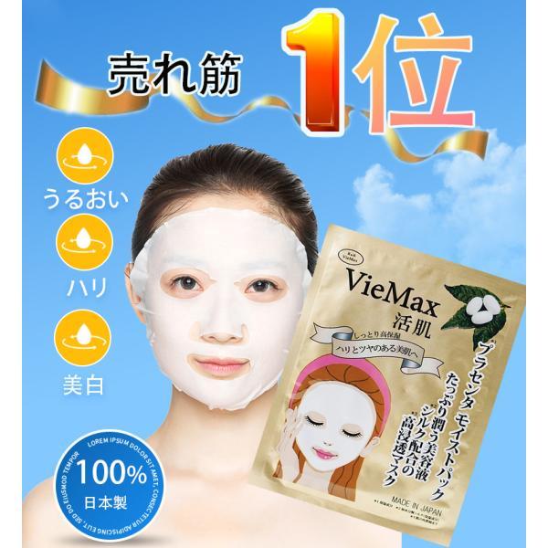 川井美研ヤフー店_freefacemask-p