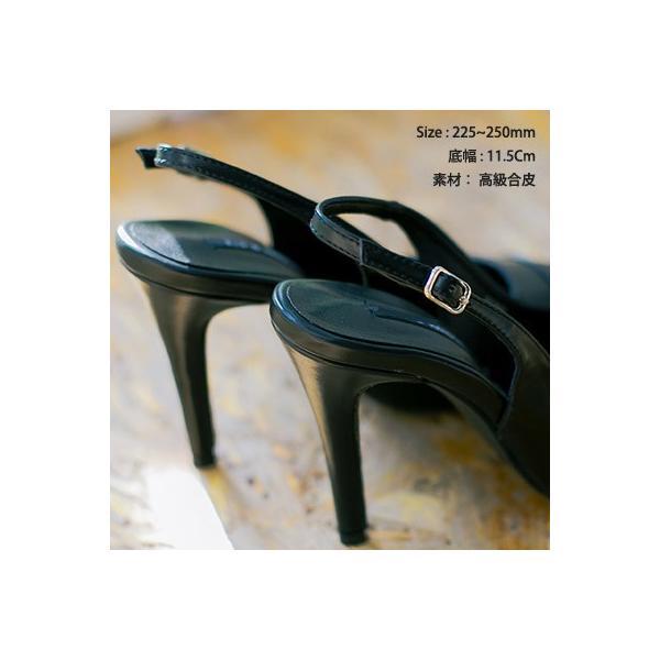 パンプス レディース シューズ 靴 ハイヒール バックストラップ ポインテッドトゥ ピンヒール 配色 ブラック ホワイト ワイン ベージュ sh19266