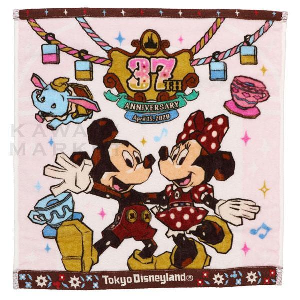 ディズニー 37 周年 グッズ 名前も入れられる!東京ディズニーランド37周年ガラスグッズ・お土産