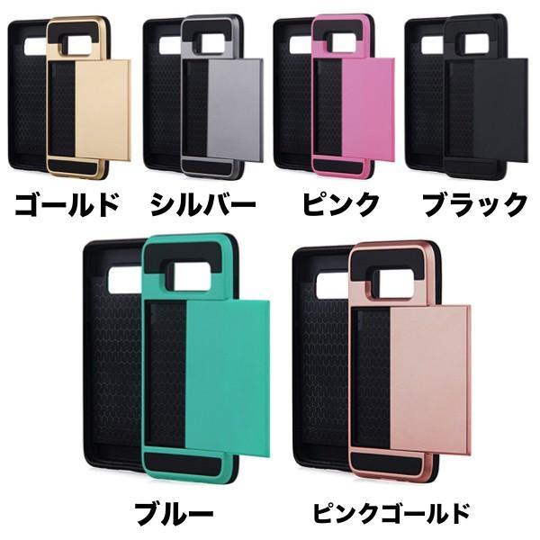 ギャラクシーS8 Galaxy S8 SC-02J SCV36 専用 スライド式カード収納付き スマホケース カバー kawaiisumaho 05