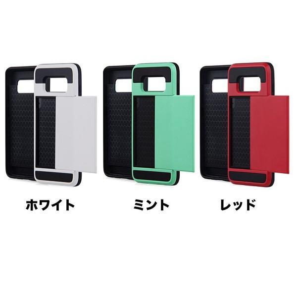 ギャラクシーS8 Galaxy S8 SC-02J SCV36 専用 スライド式カード収納付き スマホケース カバー kawaiisumaho 06
