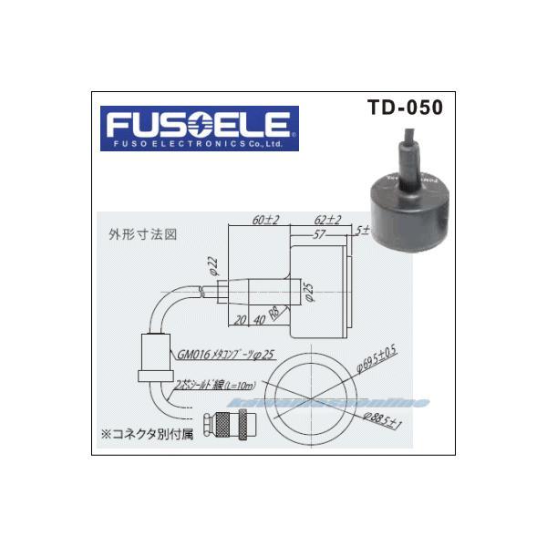 FUSO フソー FE-10_LG 10.4型TFT カラー液晶 GPSプロッタ魚探 1KW-H 50/200KHz GPSアンテナ内蔵
