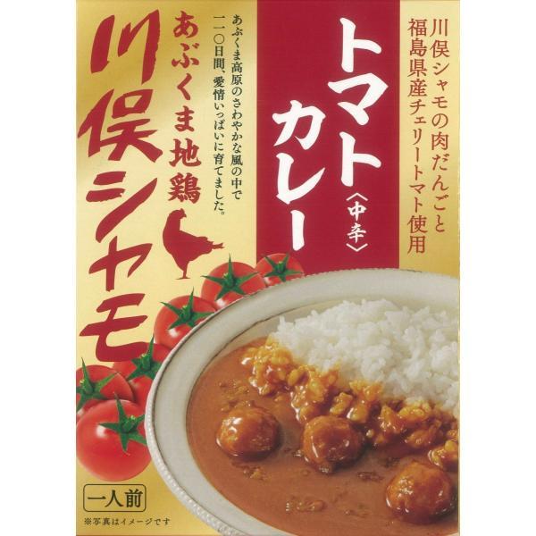 川俣シャモ トマトカレー
