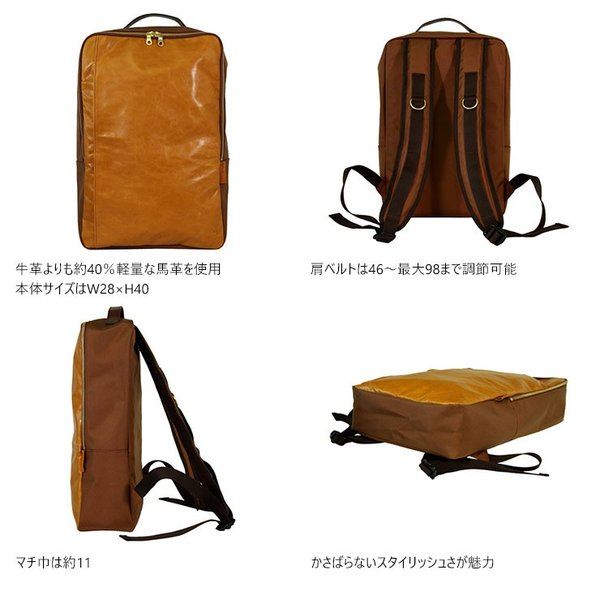 5125ba0de323 ... バックパック 本革 軽量 メンズ ビジネス 日本製 大容量 ノートPC対応 B4サイズ ...