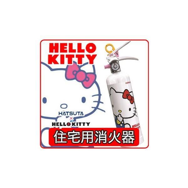 強化液消火器 初田製作所 ハローキティ家庭用消火器(HK1-WF)リサイクルシール付