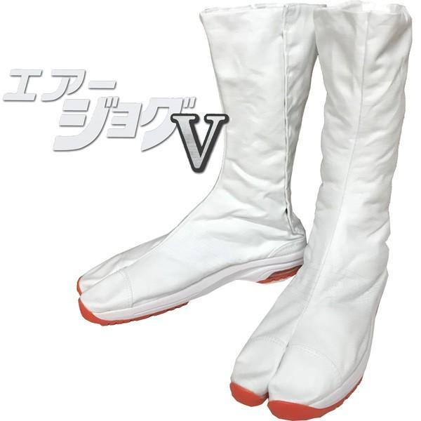 丸五 エアークッション入り祭足袋 エアージョグV 12枚こはぜ 白 22.5cm-30.0cm お祭用品 お祭衣装 地下足袋 マルゴ MARUGO ホワイト