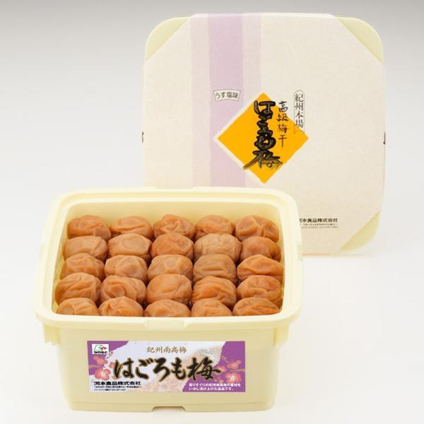 梅干し 和歌山 紀州南高梅 はごろも梅3kg角樽 塩分8%