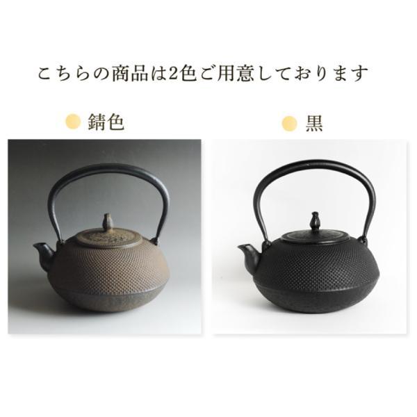 南部鉄瓶 「及久柚子アラレ」 鉄分も豊富に取得できる本場岩手産 及久柚子あられ 1.4リットル kawamotoya 05