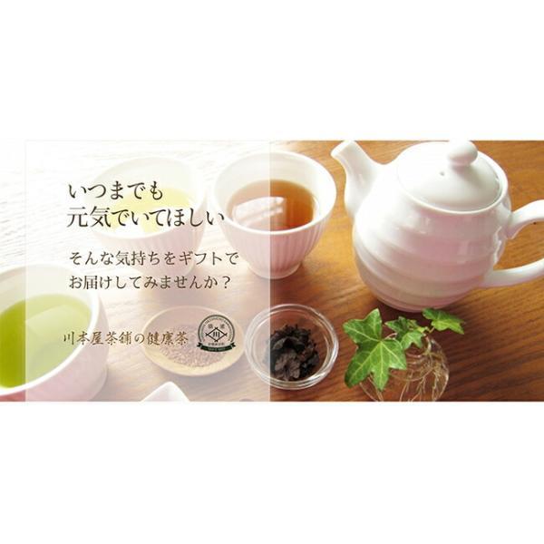 敬老の日 お中元 御中元 ギフト お茶 詰め合わせ 国産健康茶8種セット gift kawamotoya 03