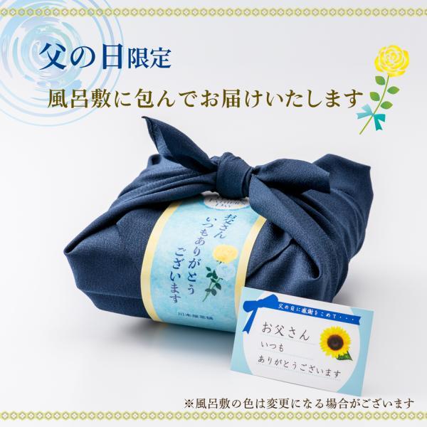 敬老の日 お中元 御中元 ギフト お茶 詰め合わせ 国産健康茶8種セット gift kawamotoya 09
