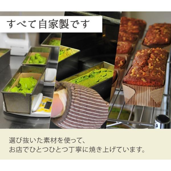 敬老の日 パウンドケーキ ギフト 「玄米茶」ワンピースカット プレゼント gift|kawamotoya|02