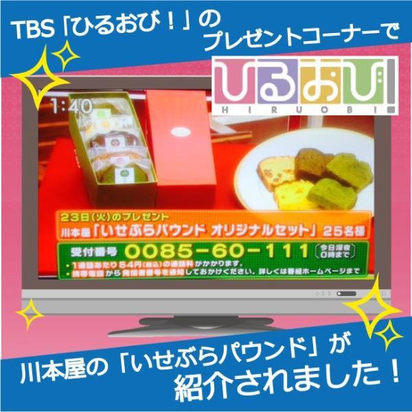 敬老の日 パウンドケーキ ギフト 「玄米茶」ワンピースカット プレゼント gift|kawamotoya|03