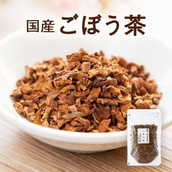 ごぼう茶 国産 人気 ランキング入り ノンカフェイン 健康茶 70g|kawamotoya