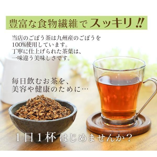 ごぼう茶 国産 人気 ランキング入り ノンカフェイン 健康茶 70g|kawamotoya|06