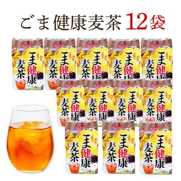 胡麻麦茶 ティーパック ティーバッグ ティーバック  ゴマ麦茶 ごま麦茶お徳用 12袋セット 効果