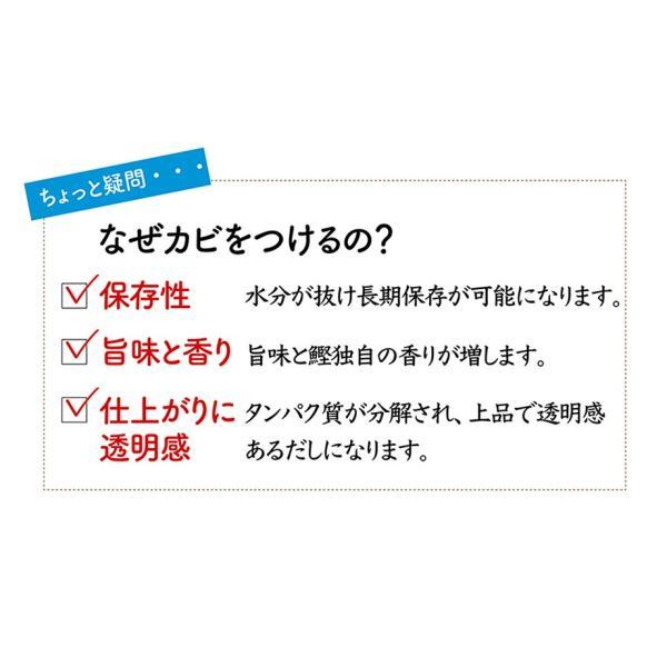 鰹節 削り器対応 かつお節 2本 枕崎産 かつおぶし 本枯節 プレゼント gift|kawamotoya|11