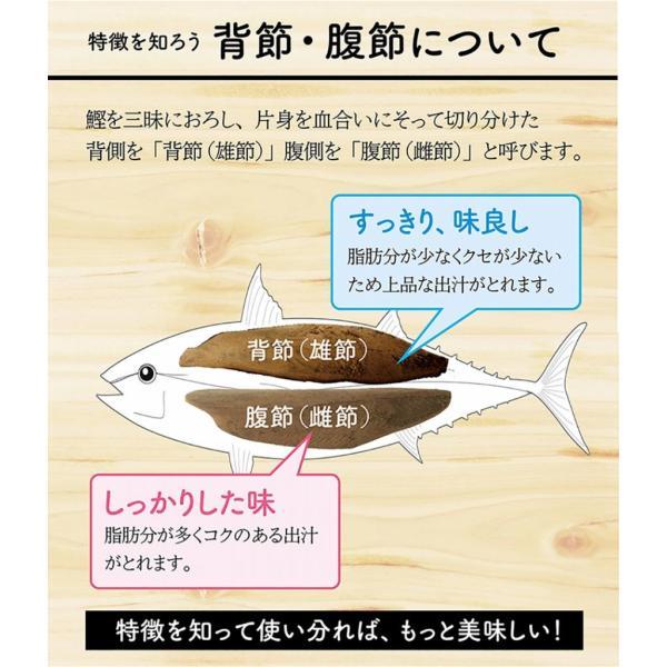 鰹節 削り器対応 かつお節 2本 枕崎産 かつおぶし 本枯節 プレゼント gift|kawamotoya|12