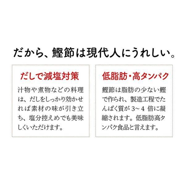 鰹節 削り器対応 かつお節 2本 枕崎産 かつおぶし 本枯節 プレゼント gift|kawamotoya|13