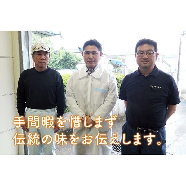 鰹節 削り器対応 かつお節 2本 枕崎産 かつおぶし 本枯節 プレゼント gift|kawamotoya|14