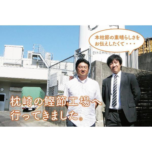 鰹節 削り器対応 かつお節 2本 枕崎産 かつおぶし 本枯節 プレゼント gift|kawamotoya|06