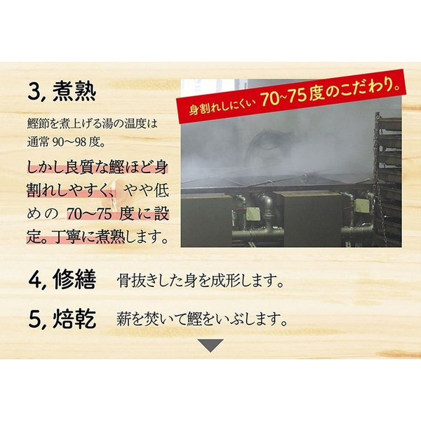 鰹節 削り器対応 かつお節 2本 枕崎産 かつおぶし 本枯節 プレゼント gift|kawamotoya|08