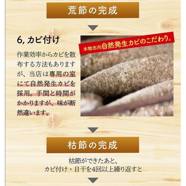 鰹節 削り器対応 かつお節 2本 枕崎産 かつおぶし 本枯節 プレゼント gift|kawamotoya|09