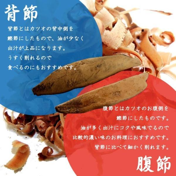 鰹節削り器 本場枕崎産 本節2本に削り器のセット ギフト gift|kawamotoya|05