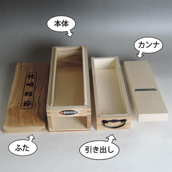 鰹節削り器 本場枕崎産 本節2本に削り器のセット ギフト gift|kawamotoya|06