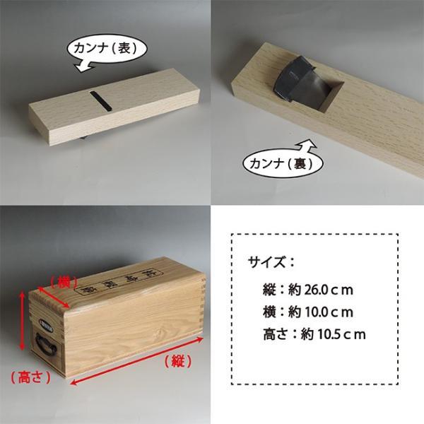 鰹節削り器 本場枕崎産 本節2本に削り器のセット ギフト gift|kawamotoya|07