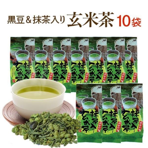 黒豆&抹茶入り玄米茶 2kg (200g×10袋)お得セット