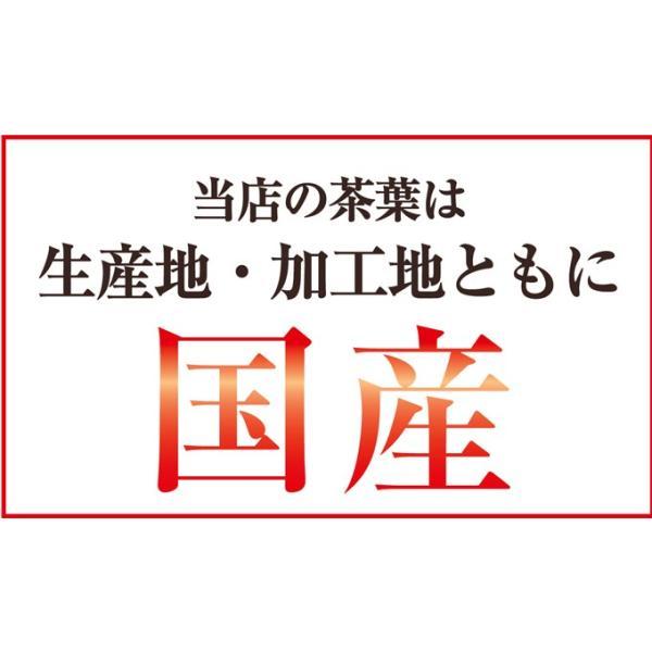 なた豆茶 なたまめ茶 国産 送料無料 10P kawamotoya 03