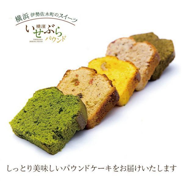 お年賀 御年賀 お菓子 おかし ギフト パウンドケーキ 10個セット スイーツ sweets gift プレゼント kawamotoya 11
